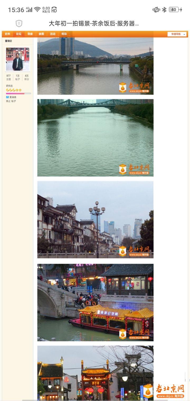 Screenshot_2021-02-16-15-36-56-14.jpg