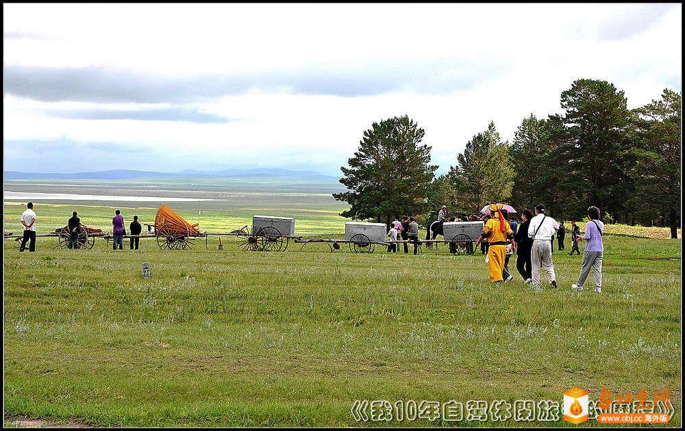 内蒙古-北极村 1247_副本.jpg