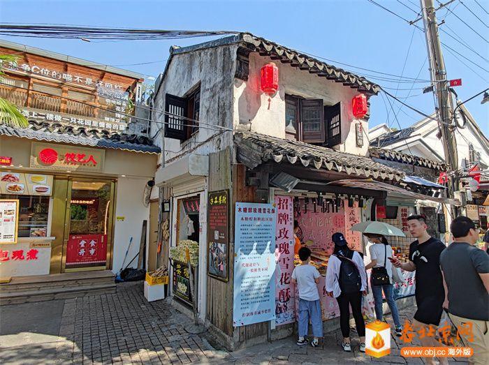 苏州古城缩影~平江