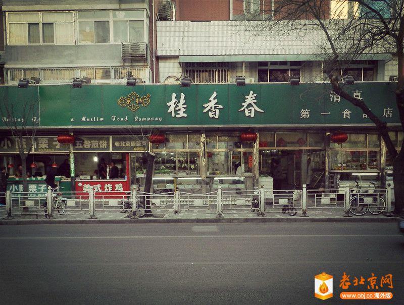 DSCN0875_副本.jpg