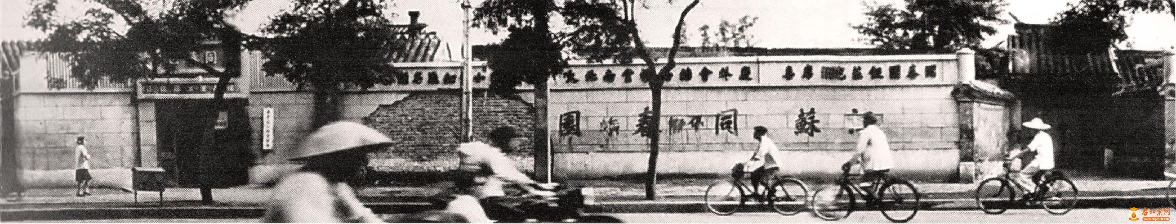 老北京饭馆的十二春
