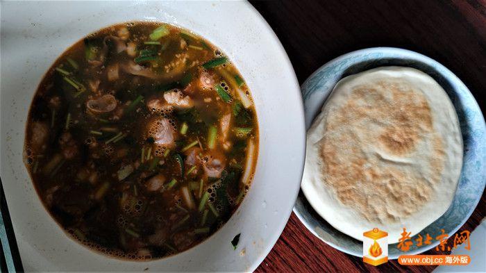 方便羊杂汤