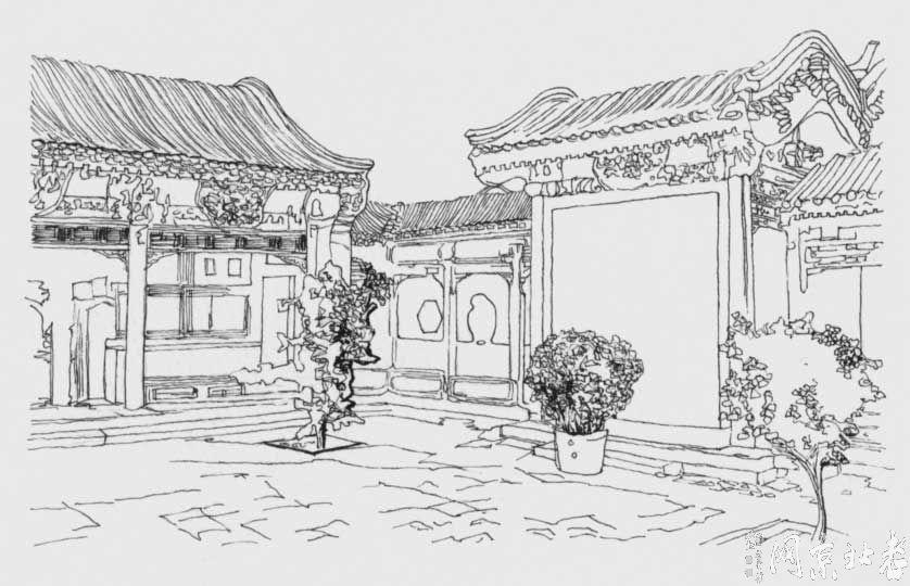 北京四合院透视手绘