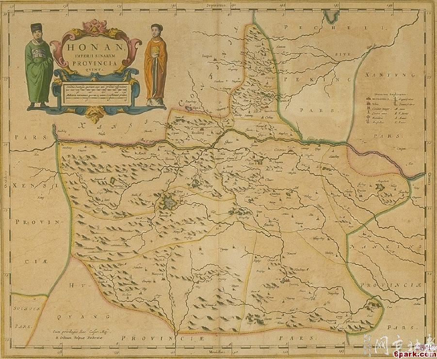 1655年荷兰版中国地图册
