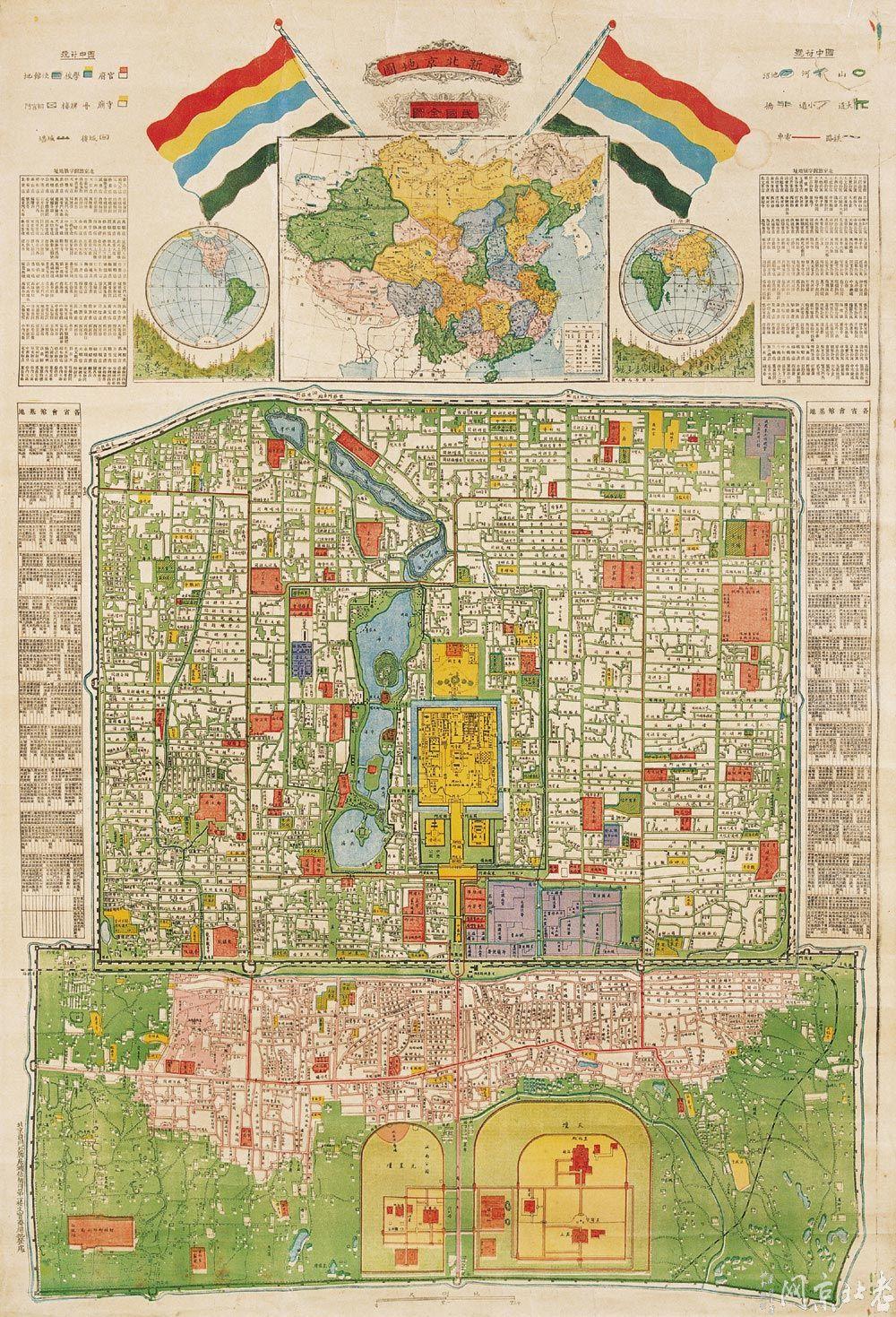 北京老城区地图素材