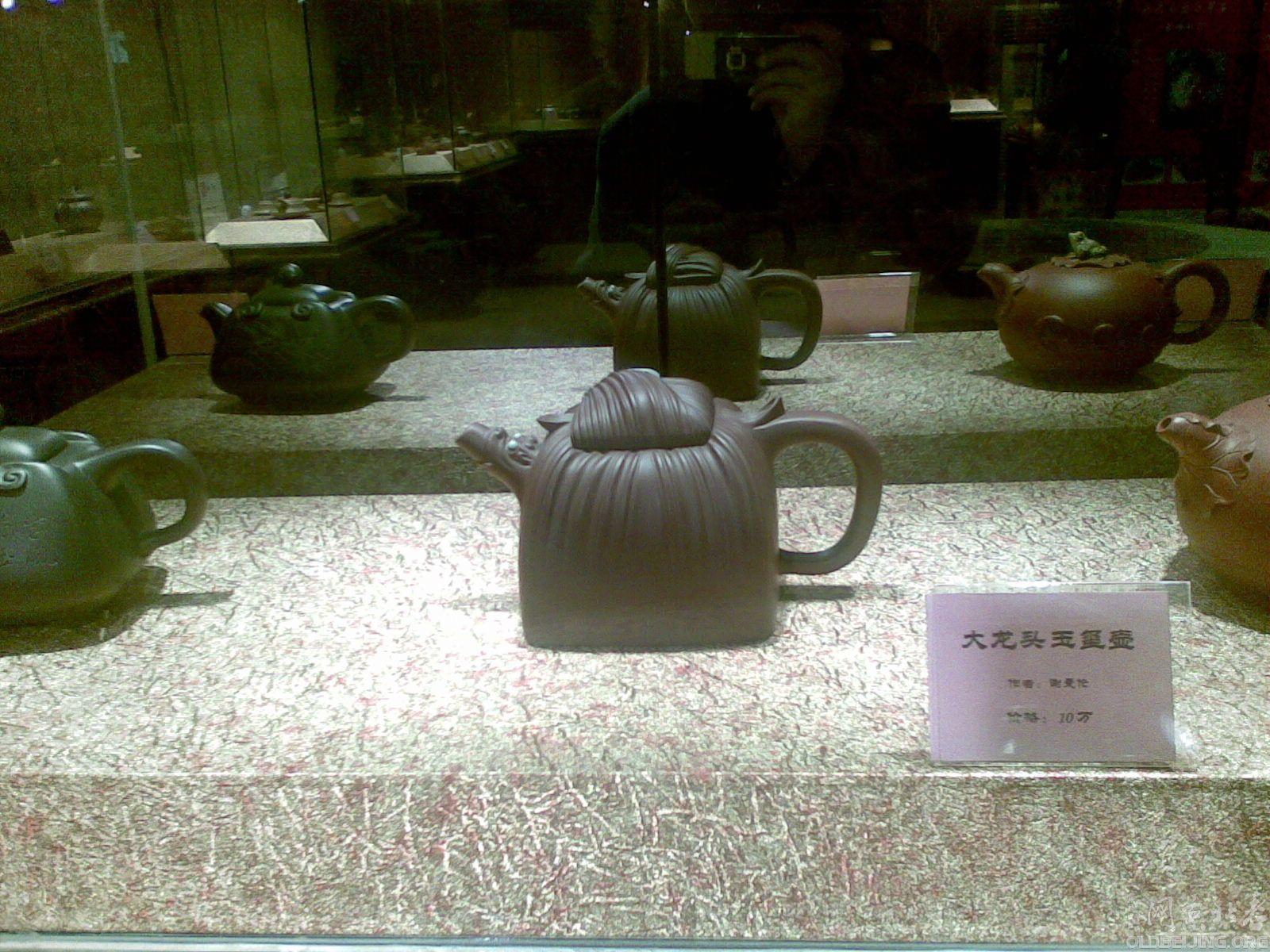 月坛北街,梧桐会馆,紫砂壶展