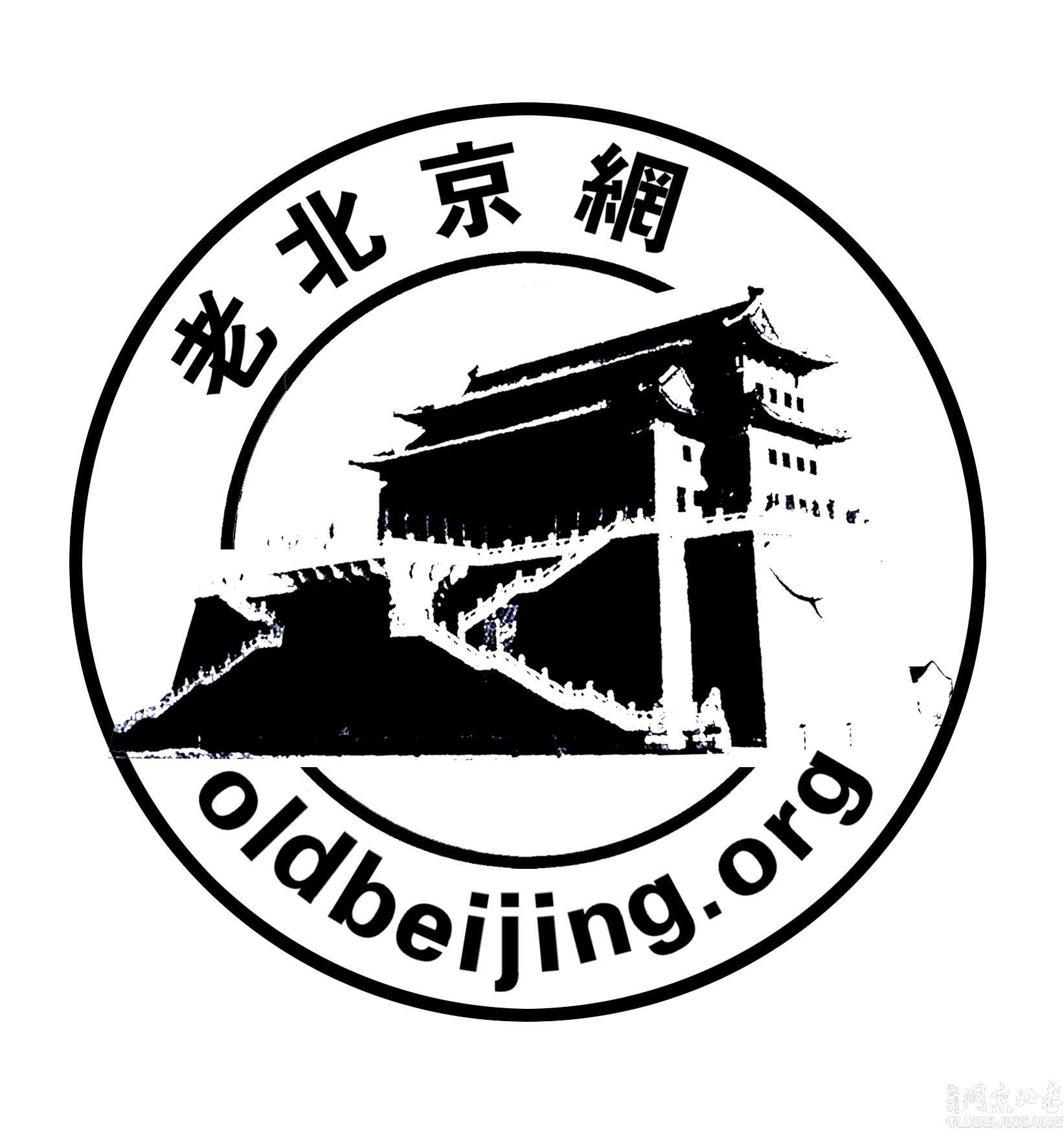 北京四合院logo设计