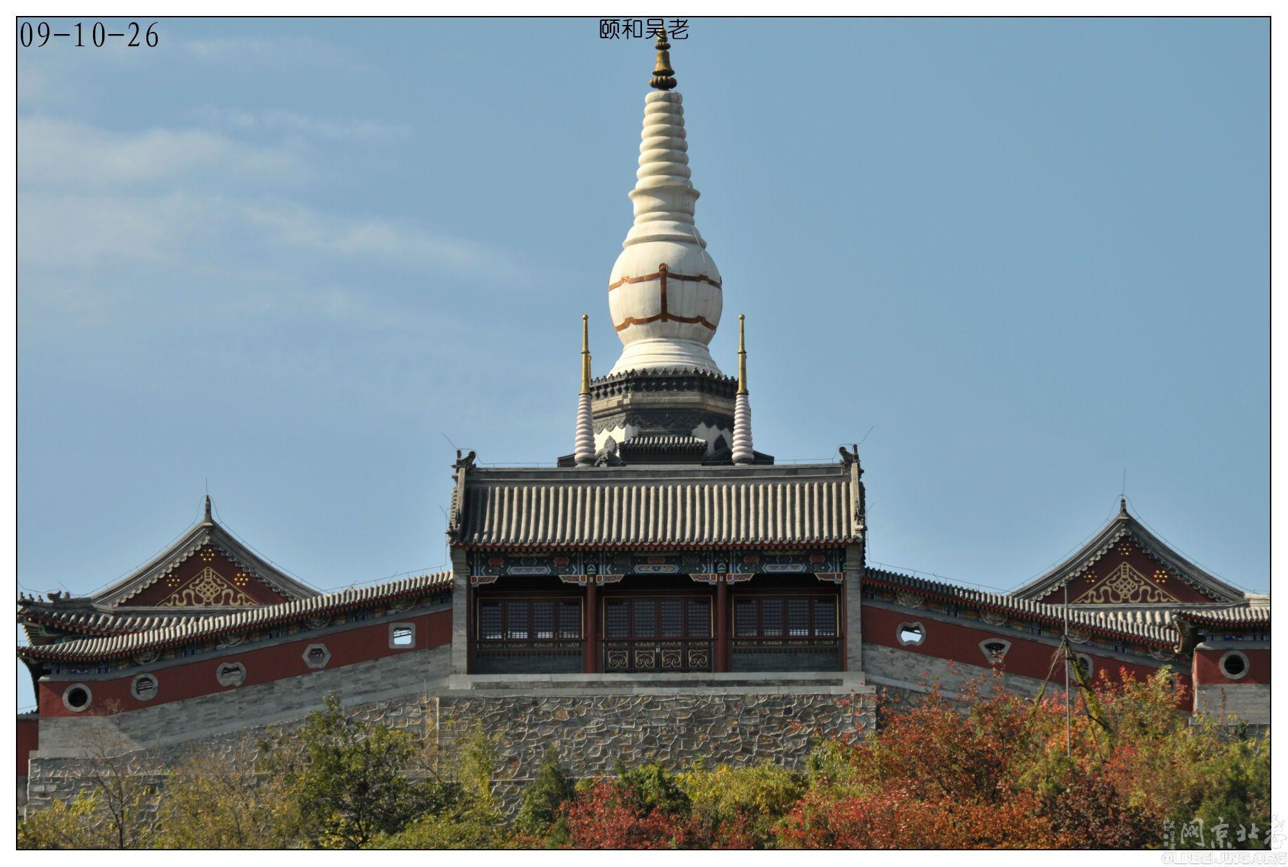 [原创]玉泉山寺庙和塔-图文拍记-服务器里的北京-老