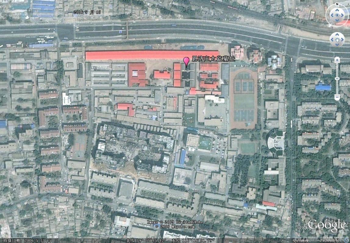 [分享]从GE上看北京古迹10年来的变迁