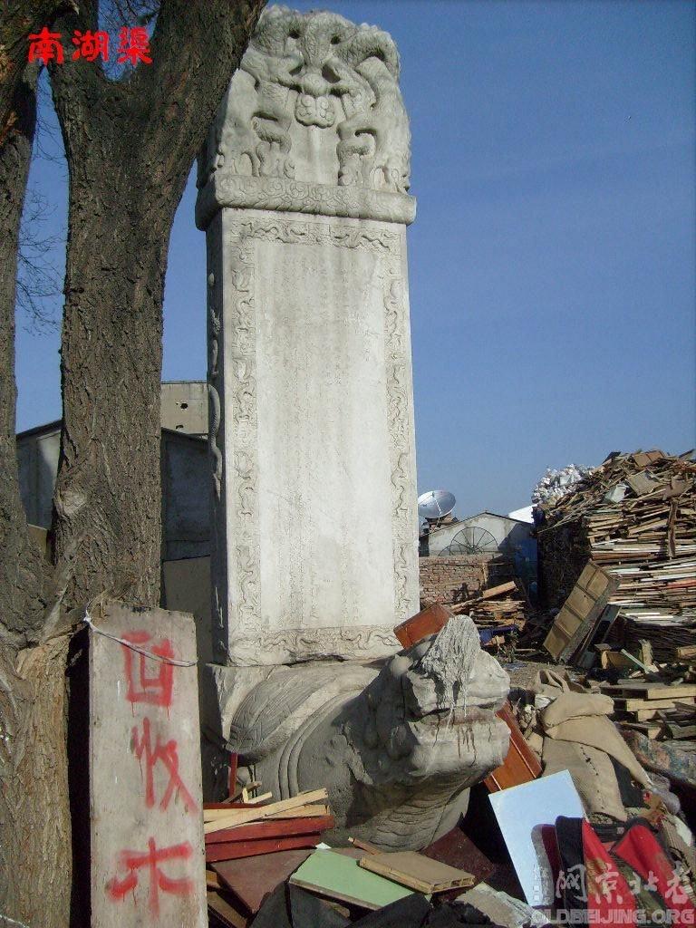 问林萃路古墓