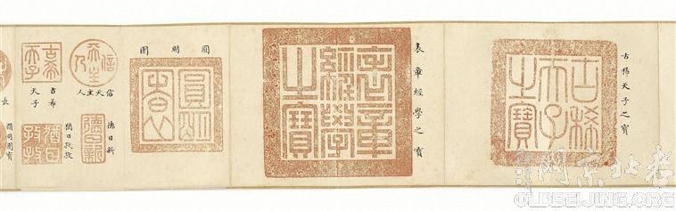 圆明园宝物-图说-老北京