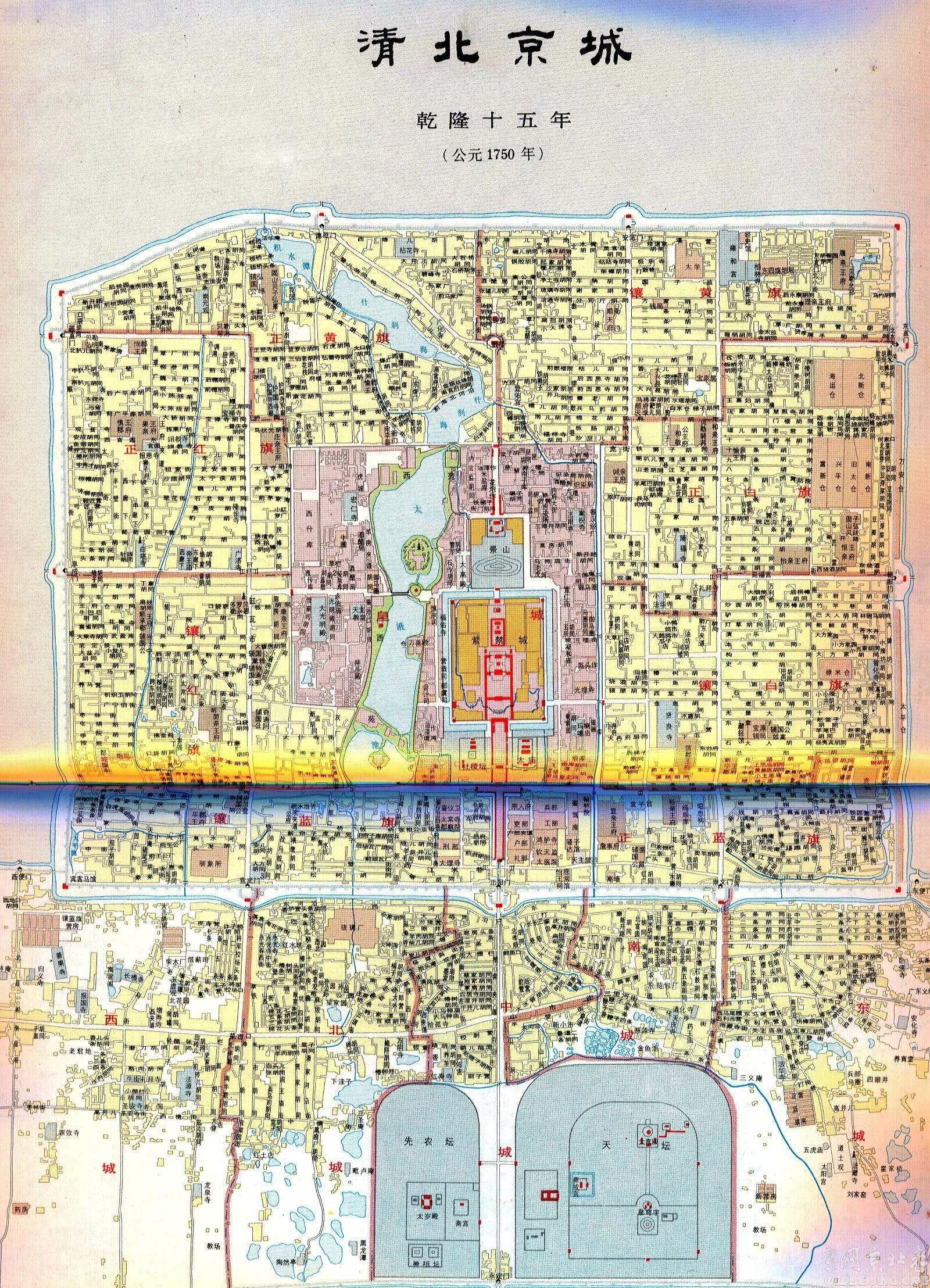 清朝老北京地图共赏-图文拍记-服务器里的北京-老