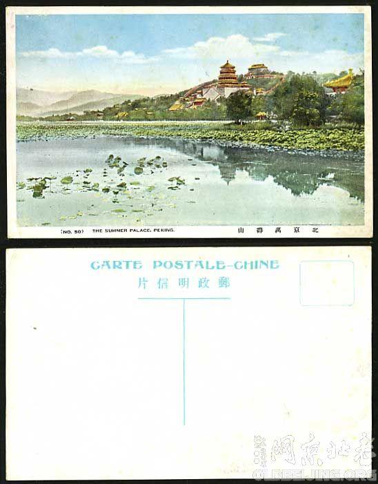 老北京明信片-图说-老北京