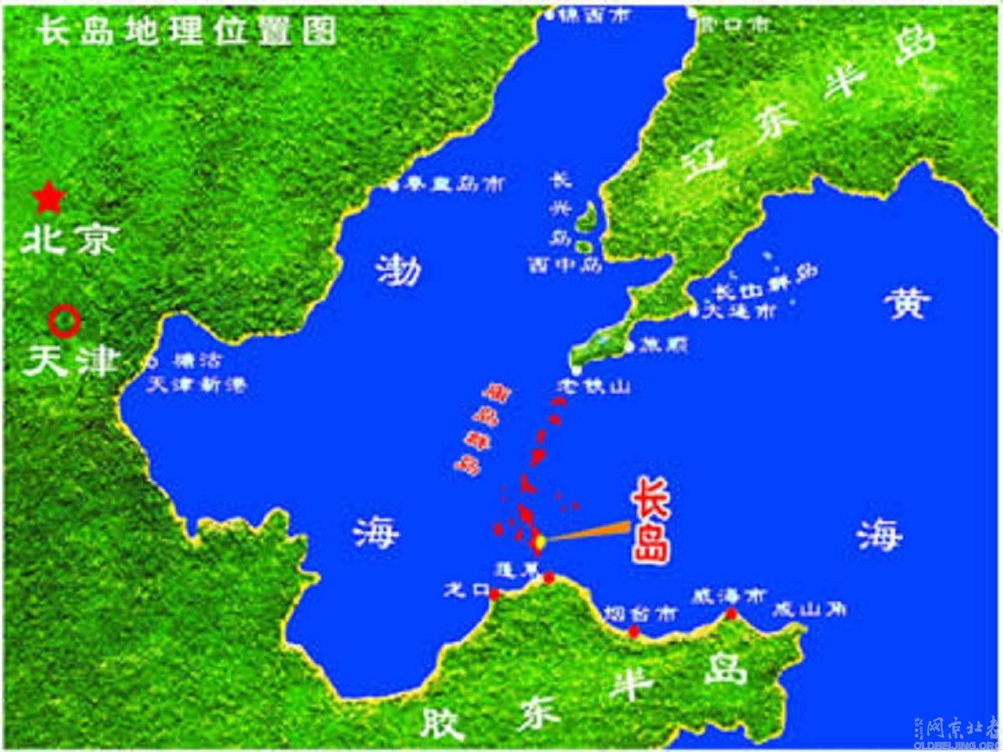 长岛地图;; 长岛; 长岛