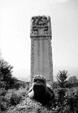 [讨论]这是谁的碑