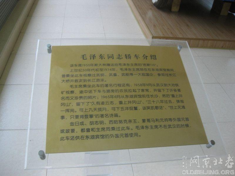 北京航空工业学校广播室