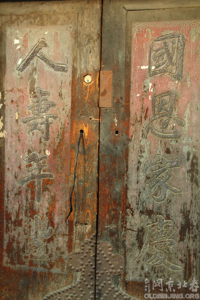 北翔凤烹鸾煮凤上演眼馋记 西河沿摧古拉旧幸免旧铁牌——11.6鲜鱼口拍记