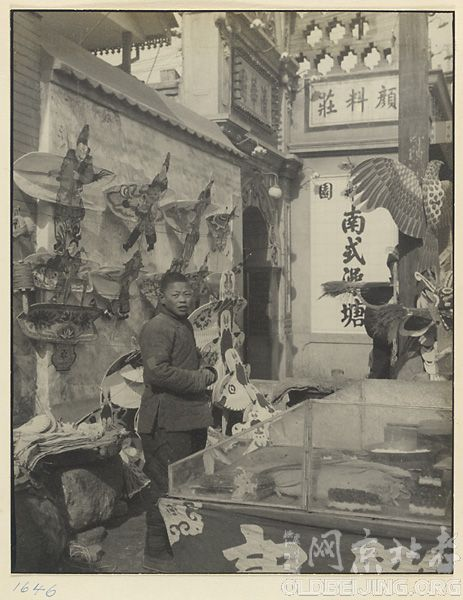 广安门旧时的澡堂子