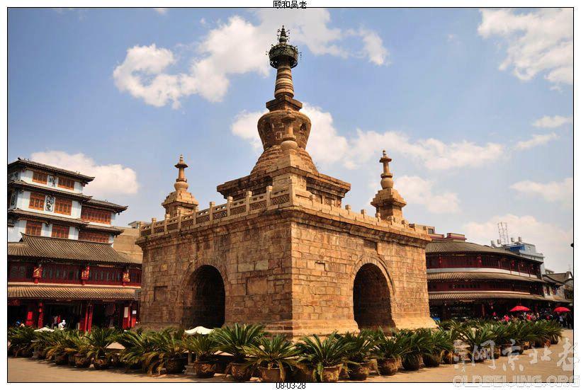 [分享]官渡金刚宝座塔-文化之旅-服务器里的北京-老