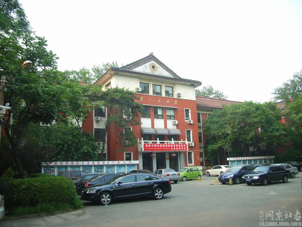 [讨论]北京电影制片厂里的一些建筑开始拆了!