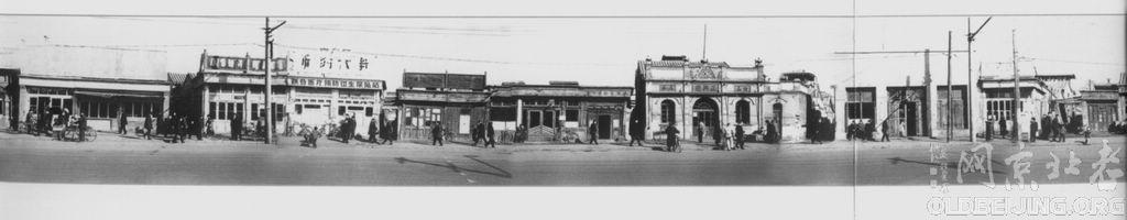 1955年摄菜市口西大街东段(广安门内大街)北立面