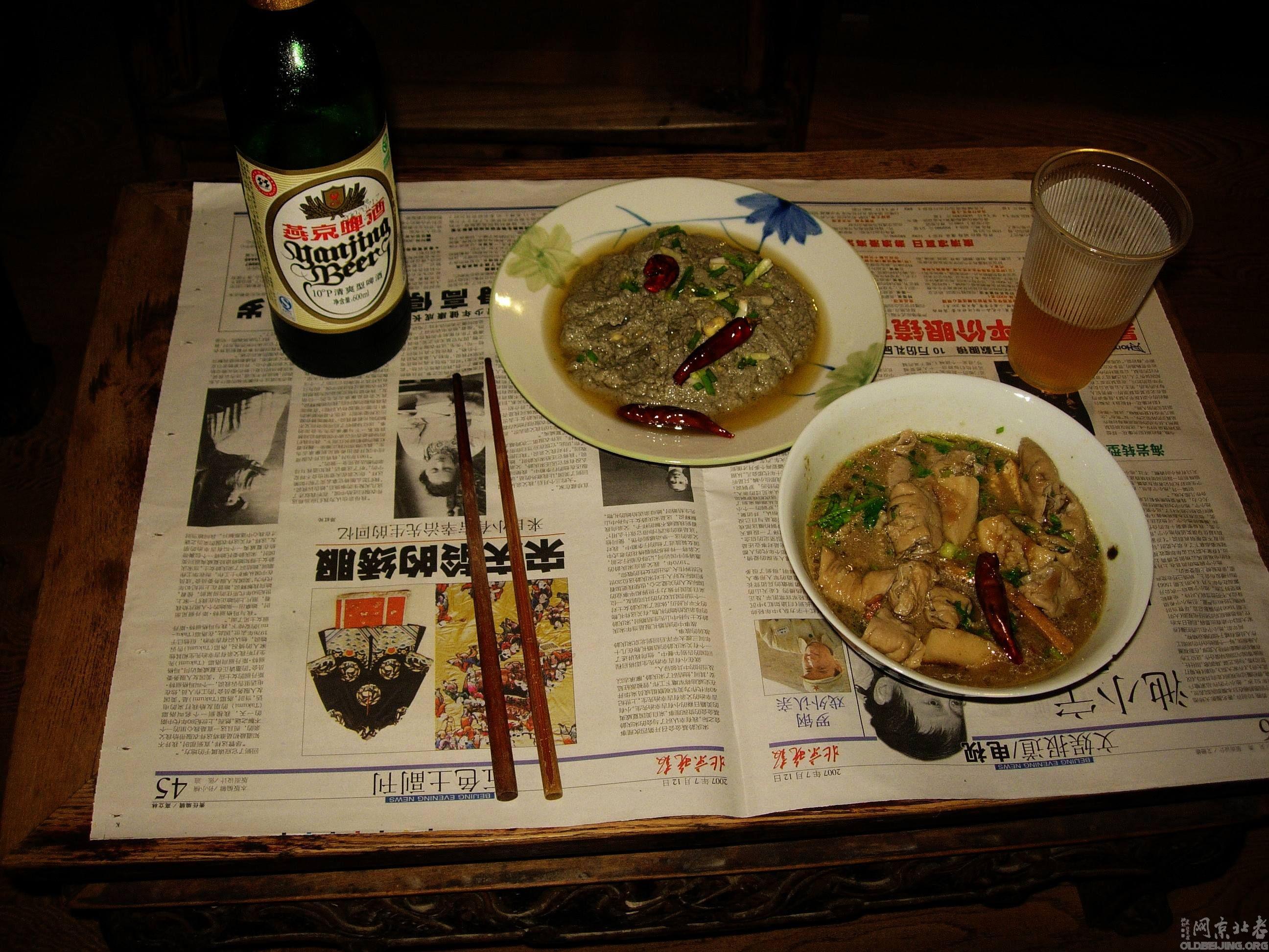 啤酒,卤煮,麻豆腐