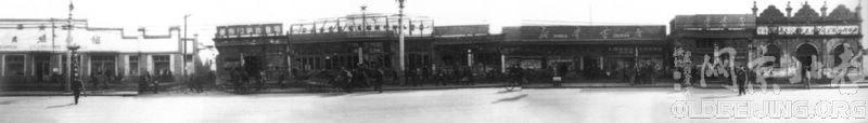 六十年代前后的广渠门到广安门