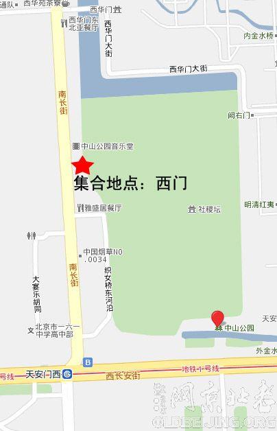 [8月21日周六]中山公园拍记活动公告