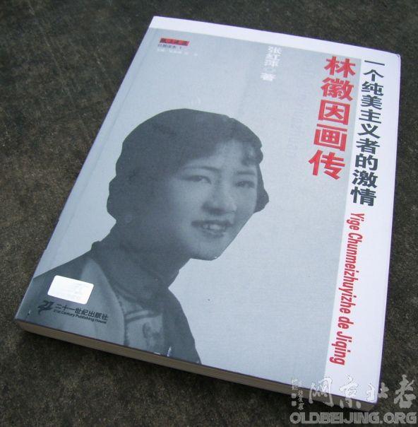 [贴图]买了一本书!