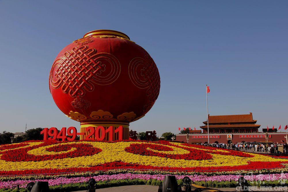 北京机院发小园地