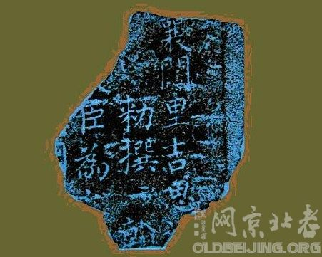 (原创)沽源县梳妆楼墓主人应是仰姓汉人