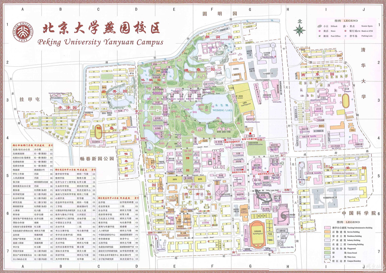 地图 3000_2121