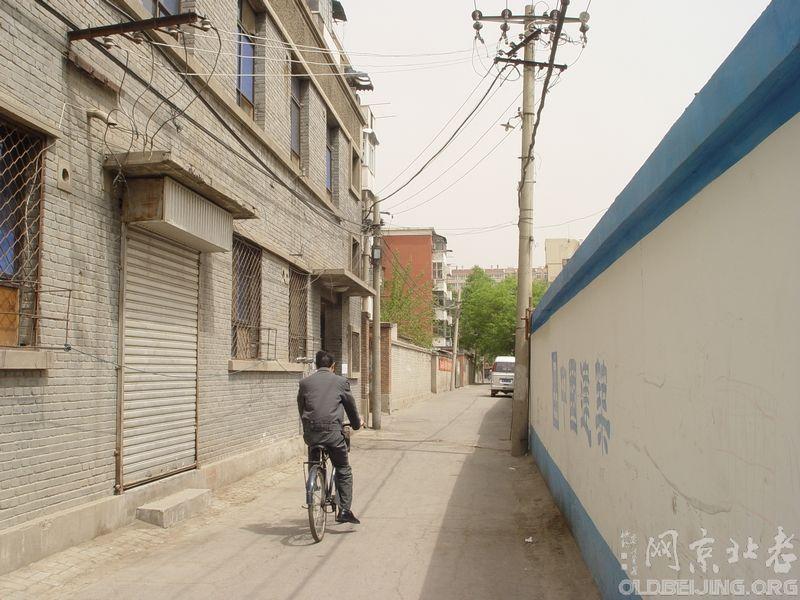 [资料]后泥洼胡同-2005年