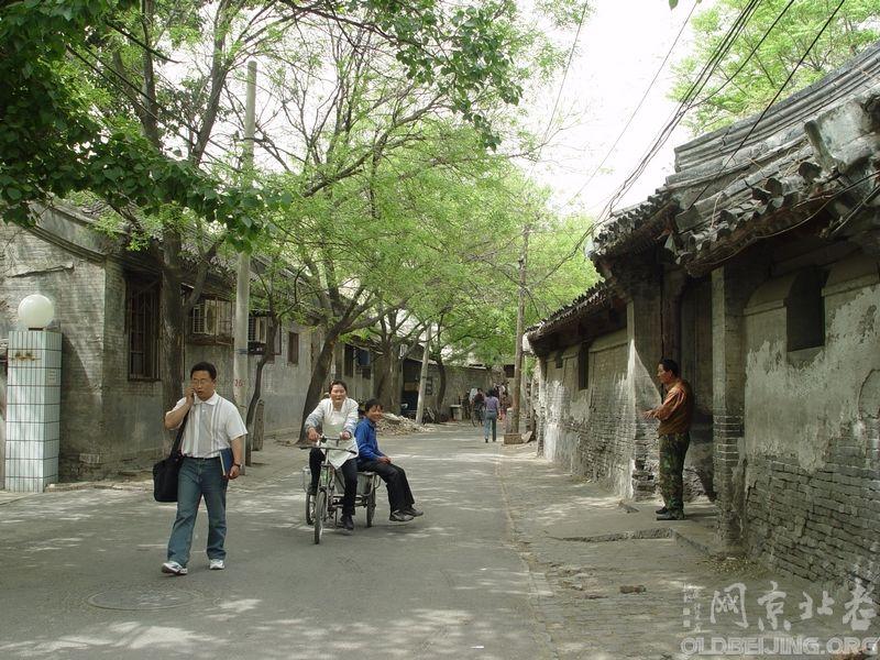 [资料]西斜街-2005年