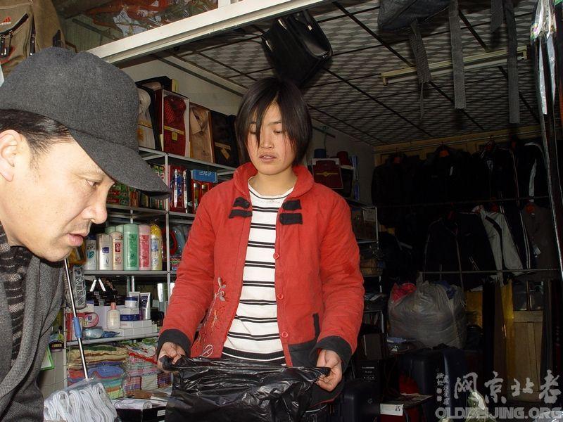 [资料]西弓匠胡同-2005年