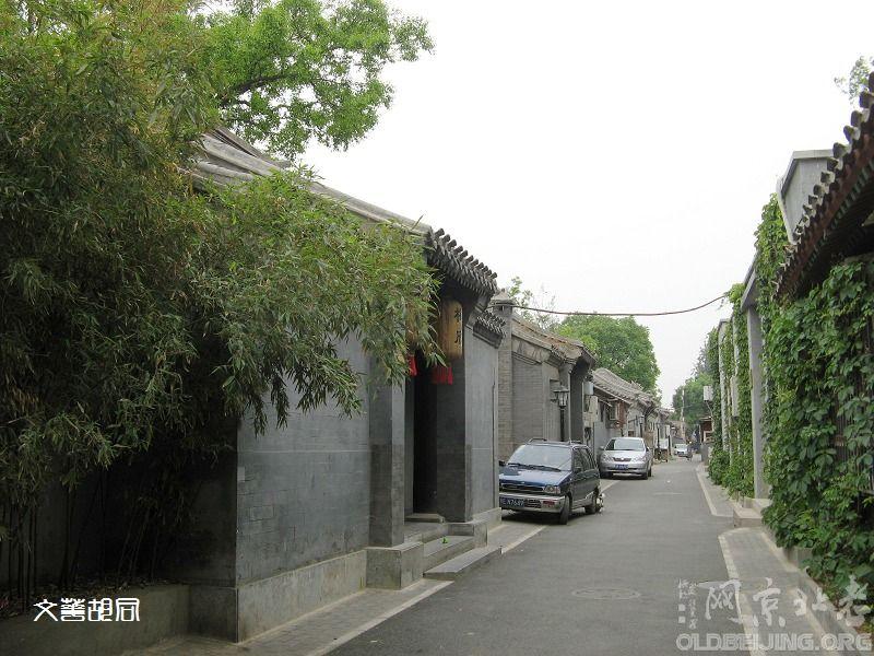 寻找大翔凤小学67年入学的同学