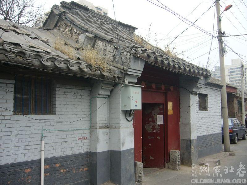 [资料]永宁胡同