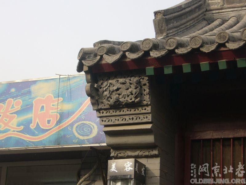 [资料]大甜水井胡同