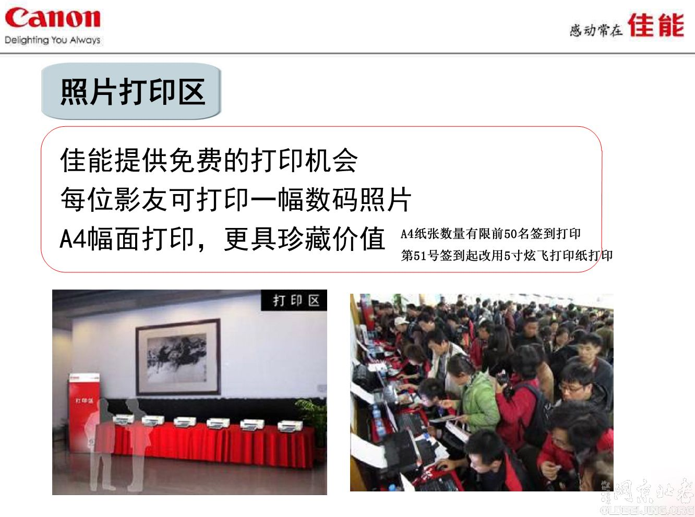 [7月31日周日活动公告]李少白先生《看不见的故宫》专题讲座