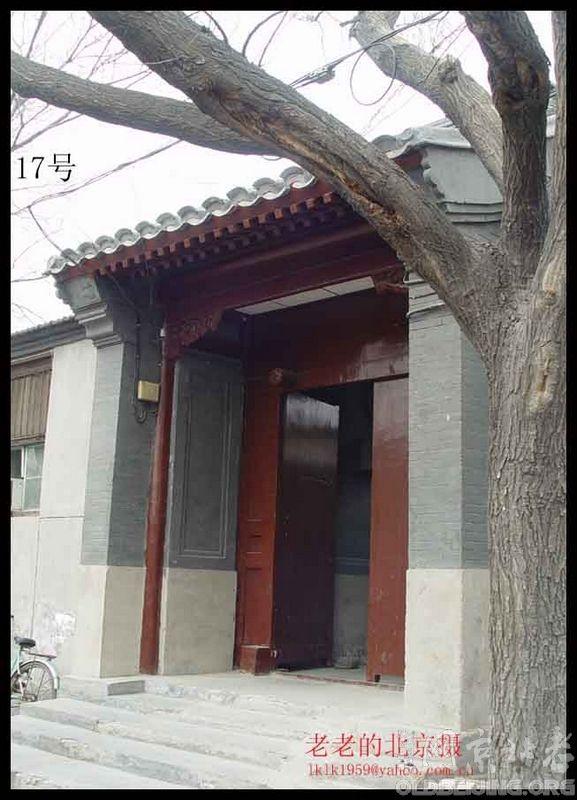 [资料]保安寺街