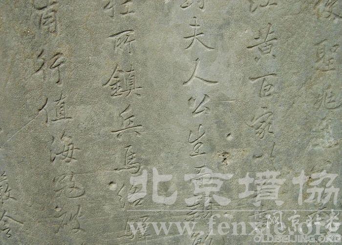[转帖]归葬京郊的江南布政使司右布政使毛一麟