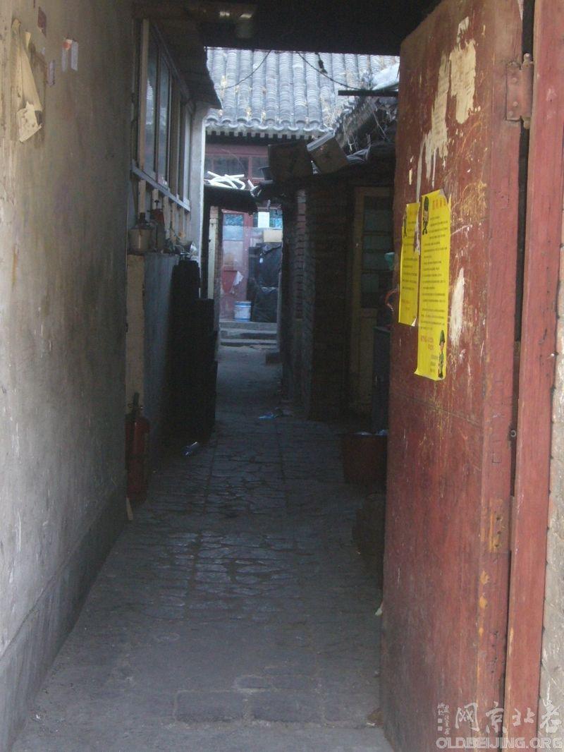 [资料]布巷子胡同