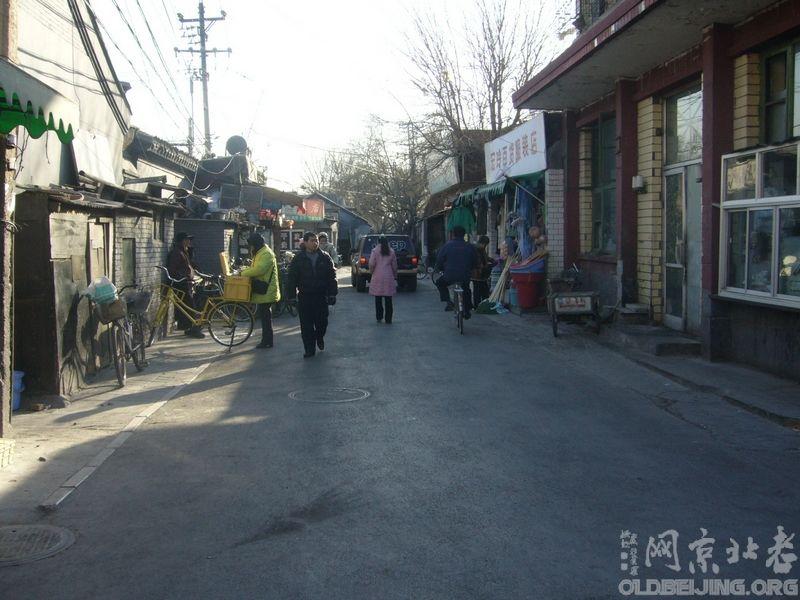 [资料]南柳巷胡同