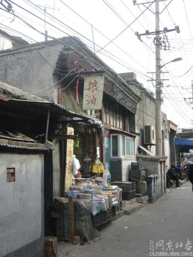 [资料]延寿街