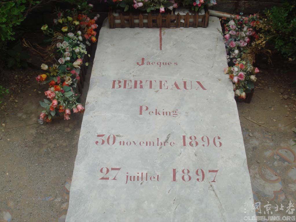 西直门教堂后面的墓碑。。。