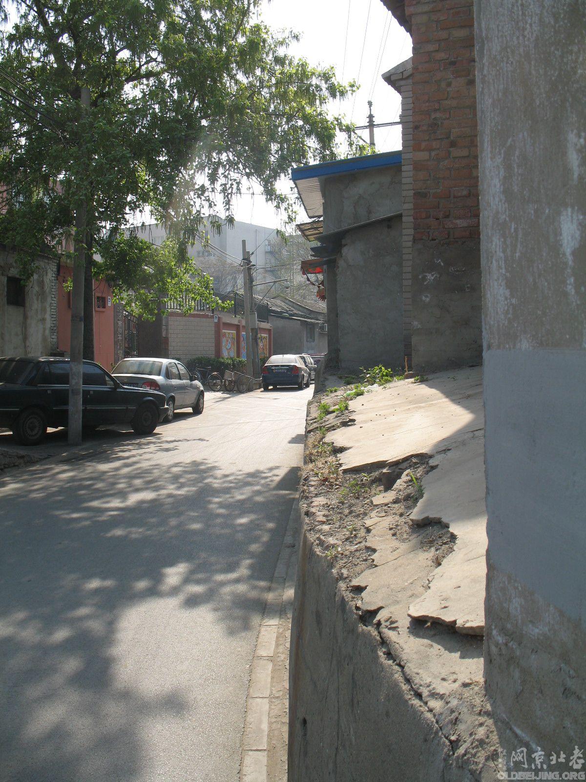 [资料]上斜街
