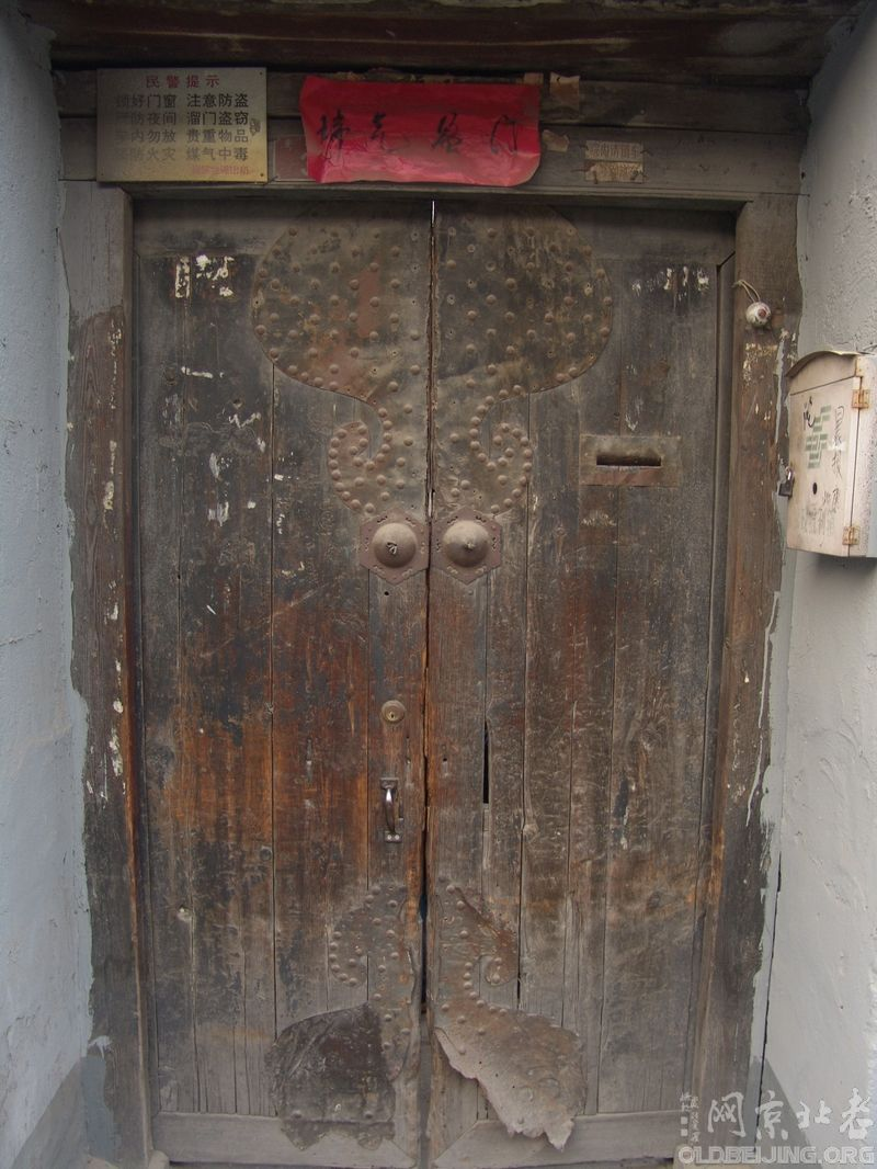 [资料]安平巷-拍记资料区-服务器里的北京-老北京网图片