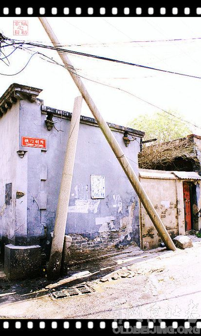 [资料]铁门胡同