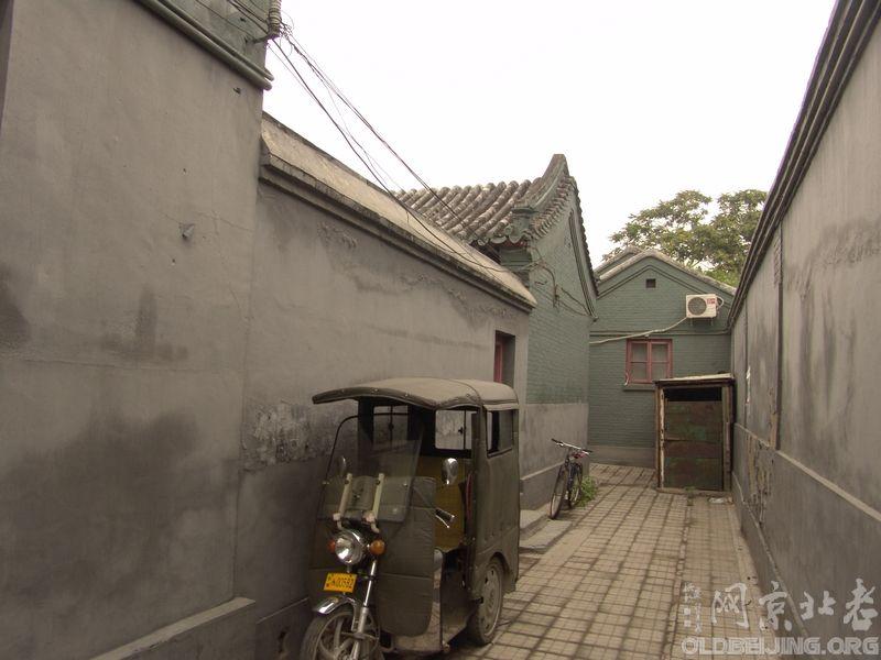 [资料]方家胡同