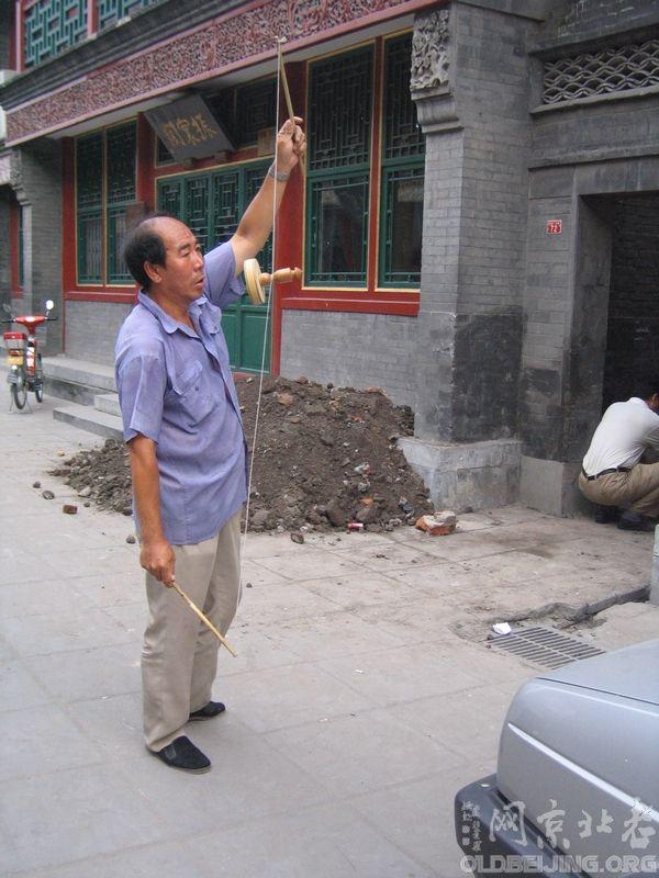 [资料]琉璃厂东街